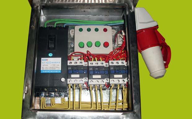 遥控配电柜【3路】|遥控配电箱|潜水泵遥控器|潜水泵