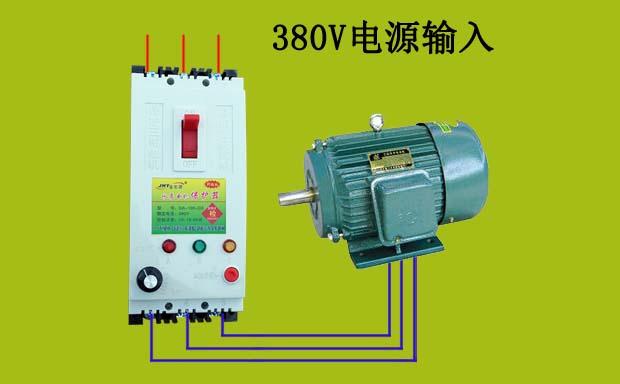 潜水泵缺相保护器接线