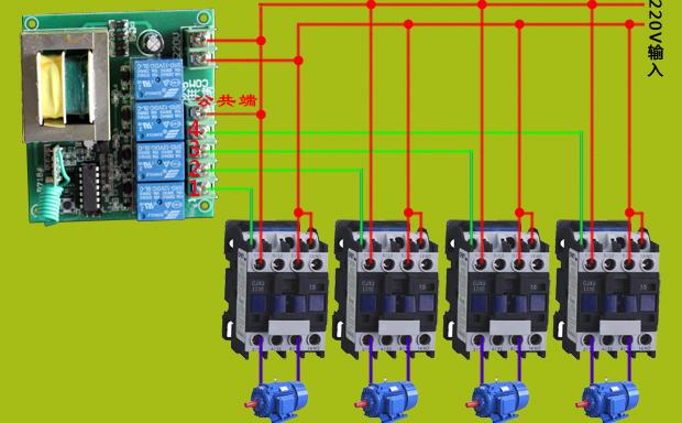 四路数码无线遥控器【500米】|潜水泵遥控器|潜水泵