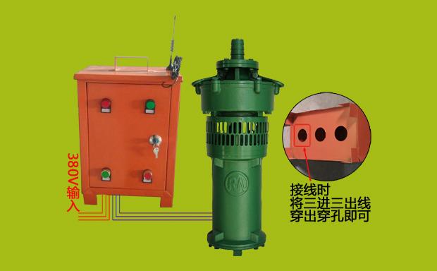 潜水泵专用遥控器接线